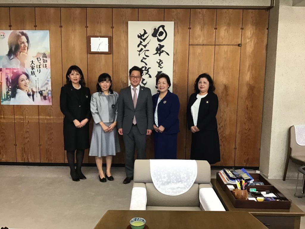 濵田高知県知事を表敬訪問 | 国際ソロプチミストよさこい高知